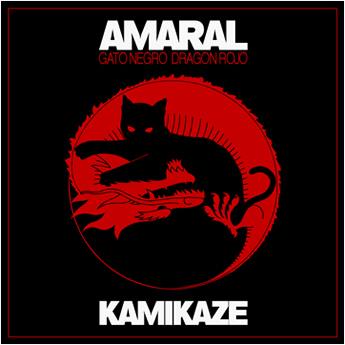 El Kamikaze